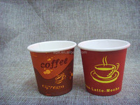 cup pictures,disposable paper cup for milk,coffee paper cups