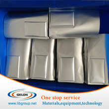 lithium polymer pouch cell al aluminum laminated film for battery materials production line al plastic composite film