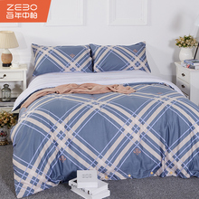 Luxury Bedding Set 100% Cotton, Home Choice Bedding, Bed Linen