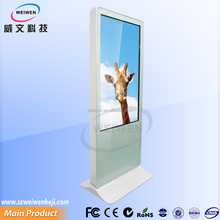 flinstone 55inch cheap hdmi touch screen kiosk toten lcd display,indoor digital signage player box