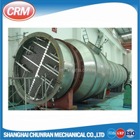 shell and tube condenser price for chemical and pharmaceutical