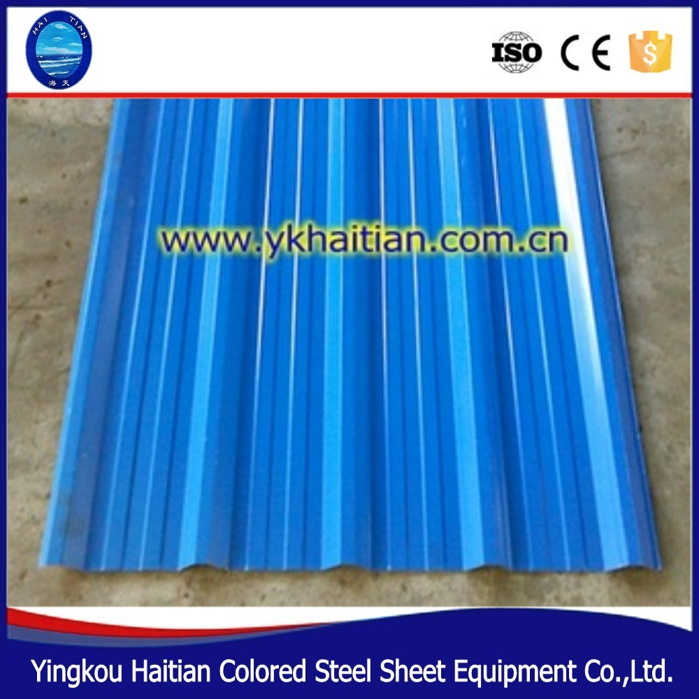 Wholesale types of roofing tile - Online Buy Best types of roofing ...