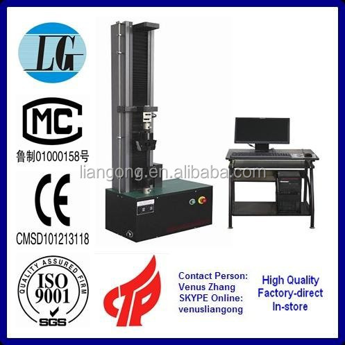 Price electronic single column tensile and pressure strength tester suppier