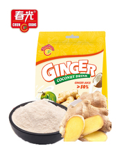 Instant Pack and Design, Fresh Ginger Juice Healthy Ginger Drink Tea
