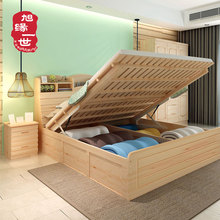 Pictures of bed room furniture bedroom set latest wood double bed desigs with box