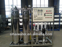 2013 hot sale reverse osmosis water purifier plant water filter membrane technology CE certification NEW