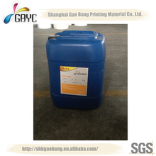 Factory Price 2014 paper coating primer for uv printing
