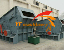 High Effective Impact Fine Crusher for stone crushing line