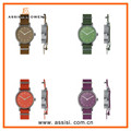 Wholesale china watch leather Nylon Nato straps vogue watch nylon strap watch