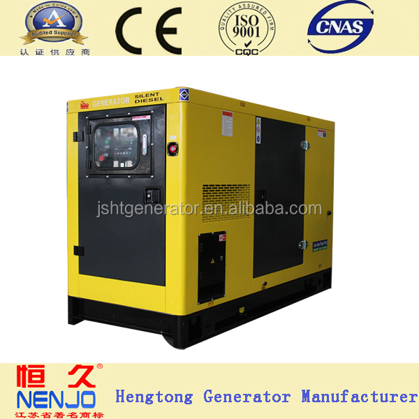 2017 new design low price soundproof diesel generator 250kw