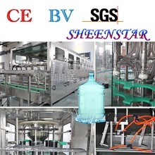 20 liter jar filling machine from China