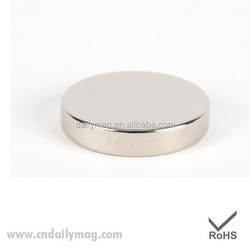 N35 round strong sintered NdFeB Magnets in good quality in China