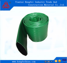bi-color PVC lay flat hose for farm agricultural irrigation
