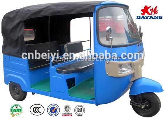 2016 new designed beautiful cheap high quality 150cc/175cc/200cc/250cc/300 cc passenger tricycle adult three wheel motorcycle