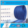 Wholesale High quality PVC Waterstop For Concrete Joints