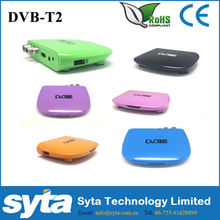 HD fta dvb-t2 receiver-Super Mini dvb t2 digital tv receiver carry with MSD7802 chipsets from China supplier