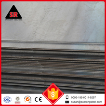 ms carbon steel plate