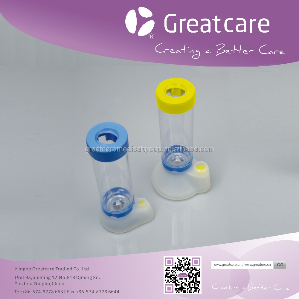 Over 15 years experience Medical asthma inhaler spacer devices/ treatment of asthma aero chamber with silicone mask