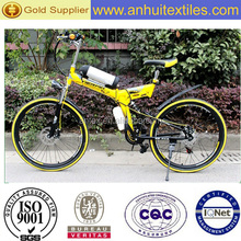 Bottom Prices From China Rechargable Electrical Bike Foldable E-bike Folding Electric Bike