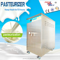 small milk pasteurizer
