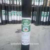Hot selling 40lbs asphalt roll roofing felt with high quality