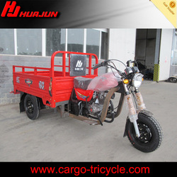 adult cargo tricycle/three wheel motor tricycle/gas tricycle scooter