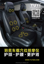 Air cycle Safe Massage car seat cushion and Auto 12V car seat massaage cover universal for car