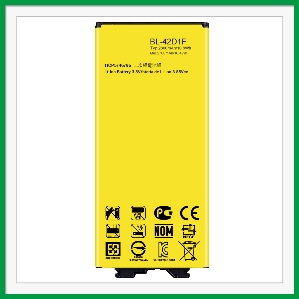 New BL-42D1F Replacement Rechargeable Li-Ion battery for LG G5 3.8V 2800 mAh