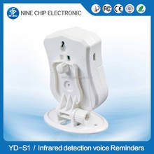 Guest Welcome Alarm infrared induction doorbell, Pir motion sensor hot sale good quality