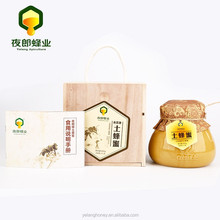 100% pure best organic raw honey with best quality