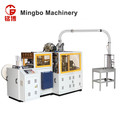 MB-C12B medium speed automatic ice cream paper cup making machine for hot and cold beverage