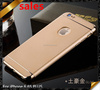 2017 fashion high quality 3 in 1 phone case latest gold luxury case for iphone 6