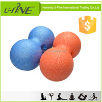 Soft Foam Vibrating Massage Ball