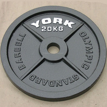 Adjustable Dumbbell Set Hammertone <strong>Weight</strong> Plates