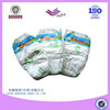 hot sale cheap disposable baby diapers in bulk