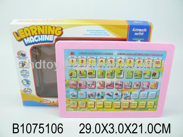 educational toys English and Spanish learning machine