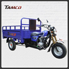 TAMCO T150ZH-CM3 Hot sale New tuk chopper motorcycle truck 3 wheel tricycle