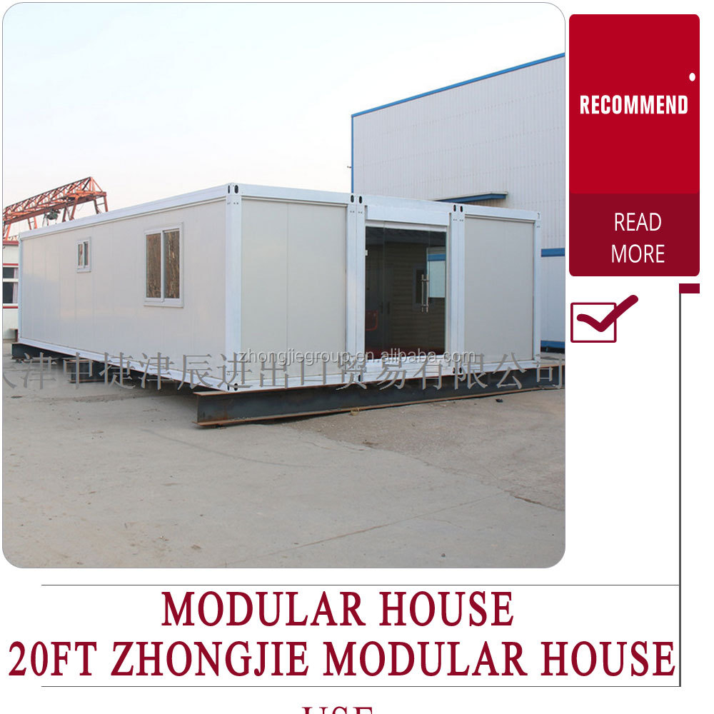 mobile prefab cabin container house