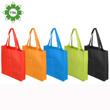 Eco promotional custom printed recyclable pp pembekal shopping carry non-woven bag