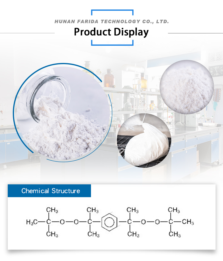 high efficiency curing agent BIPB 40% PD for  CPE, EPDM, EVA