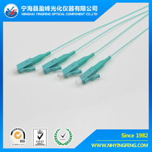 Aliexpress polish <strong>network</strong> marketing different meters low loss online shopping LC OM3 MM SX aqua 0.9 Fiber Pigtail
