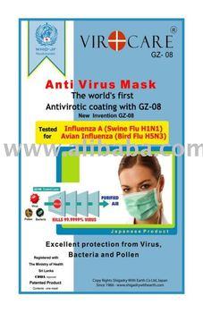 Gz-08 Anti-virotic And Mask