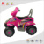 Kids Battery Powered ATV Ride-On Beach Toy Electric Quad Power Wheels