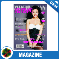 OEM Custom Full Color Printing Play Boy Magazines, Magazines manufacturer