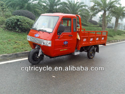 chongqing 300cc tricycle with closed cabin ST300ZH