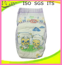 agent baby diaper,100%cotton ,free samples ,8 years experience in production