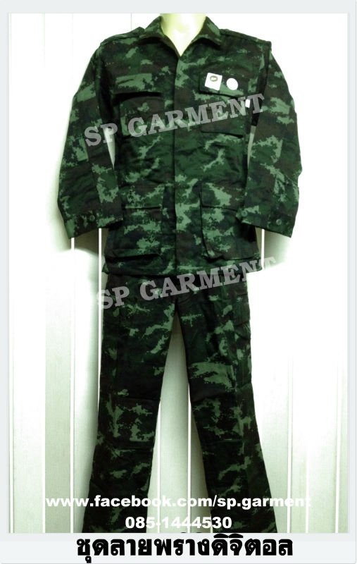 SP military uniform