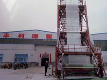 PE rotary die agricultural film blowing machine for agriculture