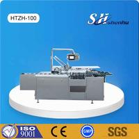 China manufacture automatic carton box packing machine