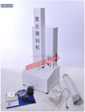 Best quality ! JW-Vertical photosensitive seal machine , flash stamp machine for stamps